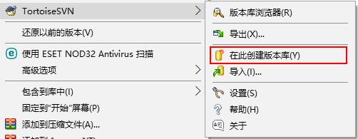 IntelliJ IDEA配合TortoiseSVN使用本地SVN仓库 - 第3张  | 扩软博客