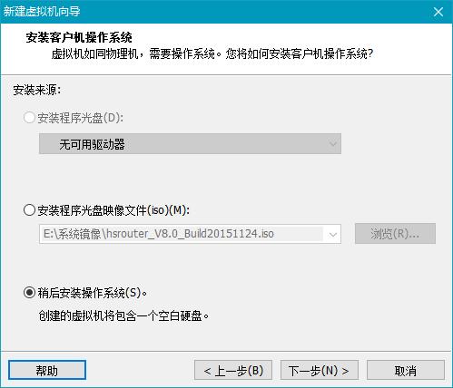 VMware虚拟机和海蜘蛛单线多拨教程 - 第2张  | 扩软博客
