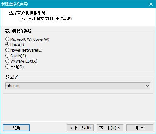 VMware虚拟机和海蜘蛛单线多拨教程 - 第3张  | 扩软博客