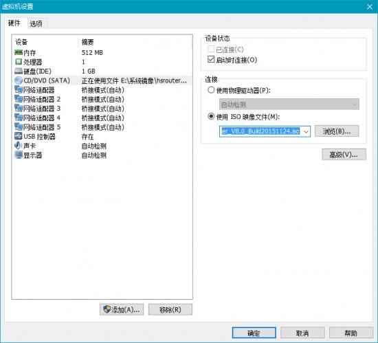 VMware虚拟机和海蜘蛛单线多拨教程 - 第8张  | 扩软博客
