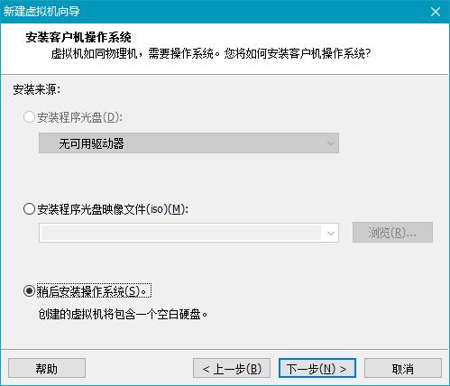 VMware虚拟机安装体验MAC OS X - 第1张  | 扩软博客